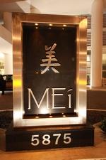 MEi gallery image #15